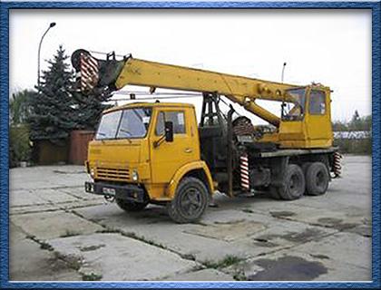 автокран KAMAZ_184